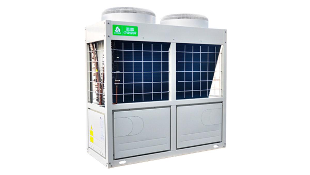 air-cooled-heatpumps-chigo-1